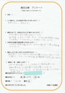 橋本病 体験談1